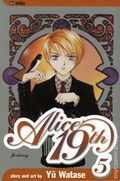Alice 19th GN (2003-2004 Viz Digest) 5-1ST