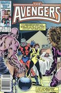 Avengers (1963 1st Series) Mark Jewelers 275MJ