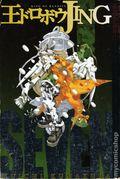 Jing: King of Bandits TPB (2003-2004 Tokyopop) 7-1ST