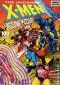 Uncanny X-Men Jigsaw Puzzle (1992 RoseArt) 100 Pieces #08035