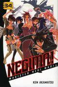 Negima TPB (2004-2013 Del Rey/Kodansha Digest) 34-1ST