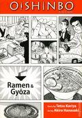 Oishinbo A la Carte GN (2009-2010 Viz) 3-1ST