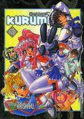 Steel Angel Kurumi GN (2003-2004 ADV Digest) 3-1ST