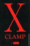 X TPB (2011-2013 Viz) 3-in-1 Edition 1-3-1ST