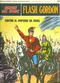 Heroes Del Comic Flash Gordon (Spanish Edition 1971) 1972, #8