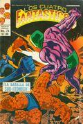 Fantastic Four (1980 Los Cuatro Fantasticos) Mexican Edition 74 (76)