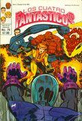 Fantastic Four (1980 Los Cuatro Fantasticos) Mexican Edition 79 (81)