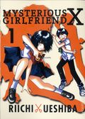 Mysterious Girlfriend X GN (2016 Vertical Comics) 1-1ST