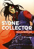 Stone Collector GN (2014 GEN Manga) 1-1ST