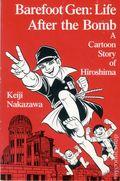 Barefoot Gen TPB (1988-1989 New Society) A Cartoon Story of Hiroshima 2nd Edition 3-1ST