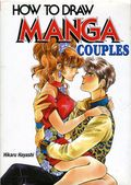 How To Draw Manga Couples SC (2002 Graphic Sha) 1-REP
