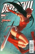 Daredevil (2016 5th Series) 5B