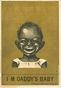 Daddy's Baby Trade Cards (1885 Daddy Publishing Co) 1A