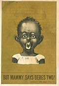 Daddy's Baby Trade Cards (1885 Daddy Publishing Co) 2A