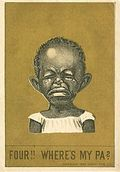 Daddy's Baby Trade Cards (1885 Daddy Publishing Co) 4A