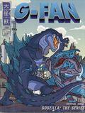 G-Fan (Magazine) 44