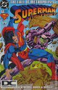 Action Comics (1938 DC) 701DCU
