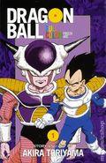 Dragon Ball Freeza Arc TPB (2016 Viz) Full Color Edition 1-1ST