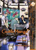 Castle Mango GN (2012-2014 Digital Manga) 2-1ST