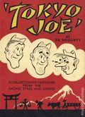 Tokyo Joe SC (1946) 1