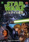 Star Wars Manga Return of the Jedi GN (1999 Dark Horse Digest) 1-1ST