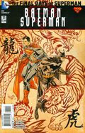 Batman Superman (2013 DC) 31C