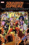 Squadron Supreme Classic Omnibus HC (2016 Marvel) 1-1ST