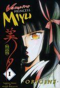 Vampire Princess Miyu GN (2001-2004 Ironcat) 1-1ST