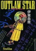 Outlaw Star GN (1997 Shueisha) Japanese Edition 1-1ST