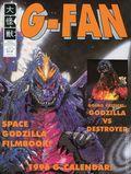 G-Fan (Magazine) 19