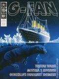 G-Fan (Magazine) 31