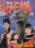 G-Fan (Magazine) 37