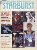 Starburst (1978- Present Visual Imagination) 19