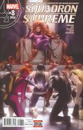 Squadron Supreme (2015 4th Series) 8