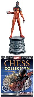 Marvel Chess Collection (2014- Eaglemoss) Figure and Magazine #073