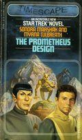 Prometheus Design PB (1982 Pocket Novel) A Star Trek Novel 1-1ST
