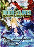 Ninja Slayer GN (2015- Vertical Digest) 5-1ST