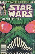 Star Wars (1977 Marvel) Canadian Price Variant 64