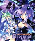 Hyperdimension Neptunia Art Book HC (2010 Sega) 1-1ST