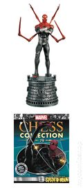 Marvel Chess Collection (2014- Eaglemoss) Figure and Magazine #079
