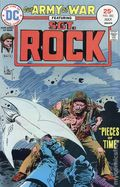 Our Army at War (1952) Mark Jewelers 282MJ