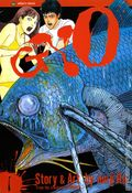GYO GN (2003-2004 Viz Digest) 1st Edition 1-1ST