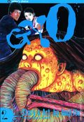 GYO GN (2003-2004 Viz Digest) 1st Edition 2-1ST