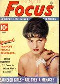 Focus (1951 Leading Magazine Corp.) Vol. 2 #7