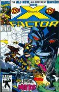 X-Factor (1986 1st Series) 75CX.SGND