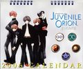 Aquarian Age: Juvenile Orion 2006 Mini Wall Calendar (2005 Broccoli) #2006