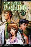 Neon Genesis Evangelion TPB (2004- Action/Viz Media Edition) 8-1ST