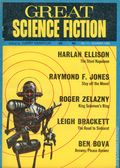 Great Science Fiction (1965) 11