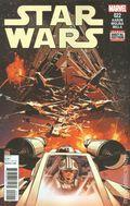 Star Wars (2015 Marvel) 22A