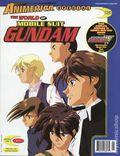 Animerica Special the World of Gundam (2000) 1B